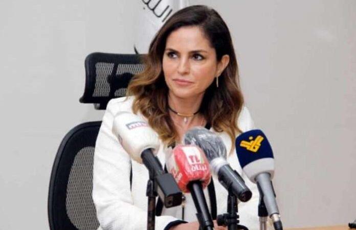 Lebanon Information Minister Resigns